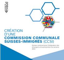 Image du dépliant Création d'une commission communale Suisses-immigrés